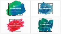 【水墨艺术合集 第1弹】简约工作总结PPT模板