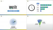 绿色金融科技汇报模板示例3