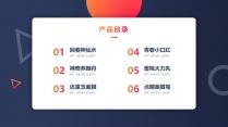 【时尚微渐变】微商代购朋友圈&网页卡片式产品宣传推示例3