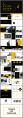 黄黑高端视觉化商务范简约PPT模板示例4
