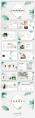 【极简风】轻奢植物点金大理石杂志风PPT商务模板示例5
