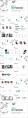 【清新点线-01】简约大气通用商务报告模板-绿色示例3