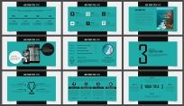 简约高端展览展示企业推介总结汇报商务演示培训讲座示例4