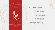 【商务】年终总结及工作规划3示例3
