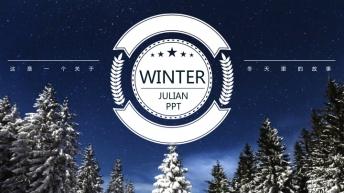 唯美冬天雪景PPT商务模板