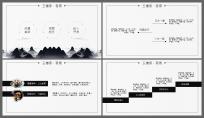 """【山水有相逢】""""一抹婉約""""擬物中國風工作實用PPT示例6"""
