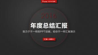 【动画PPT】商务红动画,告别枯燥模板10.0