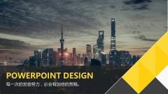 【黄色15】大气商务工作报告PPT模板【144】