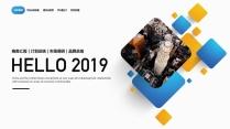 【商务中国】大气杂志风公司企业品牌工作通用PPT