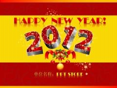 纹理质感新年年终庆祝总结Keynote模板