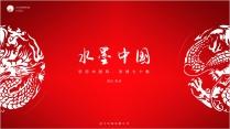 【動畫】高雅大氣中國風紅色模板
