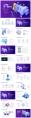 科技风AI人工智能物联网区块链互联网+示例6