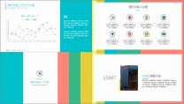 【多彩简洁商务报告模板06】五色简约浅色清新扁平化示例4