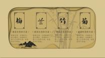【简洁古典】高雅仙鹤传统中国风模版示例6