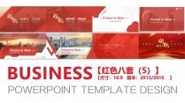 红色工作报告模板8套合集(5)【共196页】