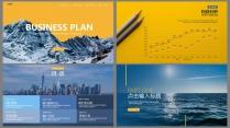 【商业计划】品牌画册策划高调创意商务数据模版示例3
