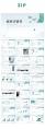 【商务】清新简洁实用主义商业计划书2示例8