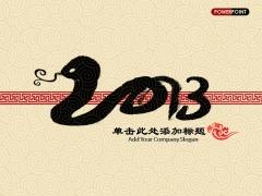 中国风2013-ppt模版