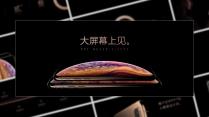 【苹果2018发布会】iPhoneXS黑金版PPT示例2