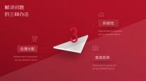【PPT动画】醉红高端商务模板43.0示例4