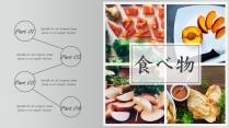 【杂画疯】日式清新美食一口吃掉08示例3