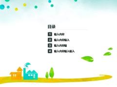 缤纷色彩的童话世界(三)示例3