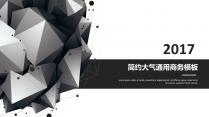 【几何美学 第6弹】黑白极简通用商务模板