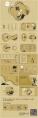 【简洁古典】高雅仙鹤传统中国风模版示例8