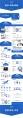 【汇报利器】4套蓝色极简风年终总工作汇报PPT合集示例7