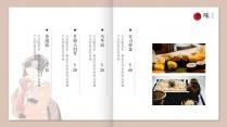 【一个册子】日式文艺美食画册模板示例3
