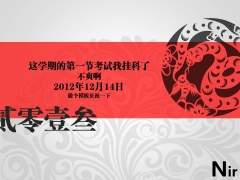 ppt 模板/2013文艺蛇与传统蛇新年大气PPT模板