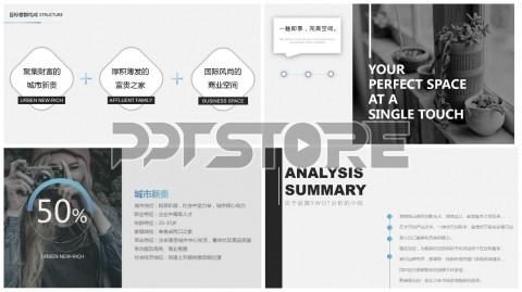 【渐变蓝 商务灰 高冷睿智科技感 理性时尚ppt模板】