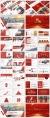 红色工作报告模板8套合集(5)【共196页】示例7