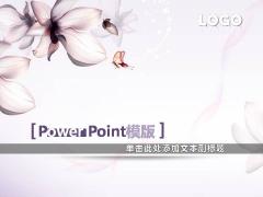 梦幻花朵系列2——通用类PPt模版