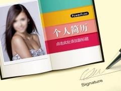 靓丽色彩——女性主题个人简历、求职应聘类ppt模版