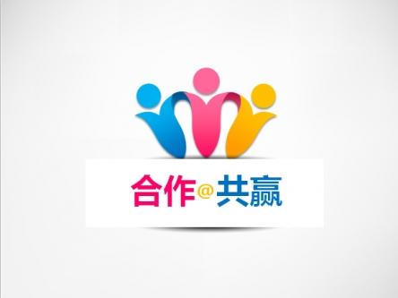 【合作共赢简洁通用ppt模板】-pptstore