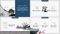 """""""大好河山""""中國風企業公司品牌工作PPT示例5"""