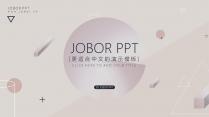 【韩式小清新商务模板01】创意简约 几何图形浅色系