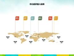 缤纷色彩的童话世界(三)示例7