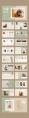 【山海集】文艺宣纸模板示例3