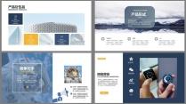【商业计划】品牌画册策划高调创意商务数据模版示例4