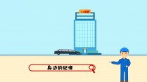 廉政-身边的纪律MG动画示例4