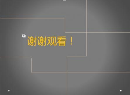 【清新简约商务风ppt模板】-pptstore