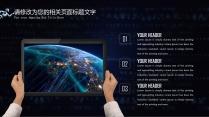 全球化智慧城市互联网科技互联网安全信息安全云时代示例6