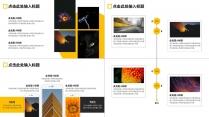 黑黃質感商務風匯報總結通用模板(附教程)示例6