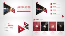 【动态】欧美范红色简约企业市场计划书模版