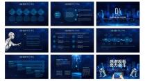 信息化智能科技区块链大数据互联网+示例5
