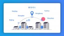 【商务插画】快乐清新简约&公司业务产品服务介绍示例7
