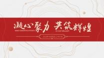 【商务】年终总结及工作规划3示例2
