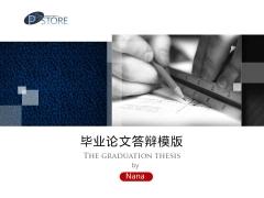 紅藍配色簡約風格——畢業論文、課題研究類ppt模版